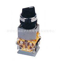 供应上海华东电器集团LA39(LA38)-20X3系列按钮选择开关