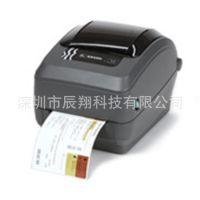 斑马zebra GX430t高密度桌面型热转印条码打印机 贴纸打印机