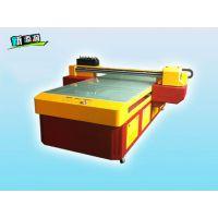 印刷设备皮包印花机|个性图案印花机|皮革打印机3D玻璃彩绘机