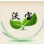 黄腐酸叶面肥、植物免疫诱抗剂等高端叶面肥,腐植酸叶面肥的优势