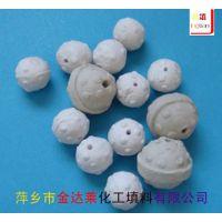 开孔菠萝瓷球_开孔菠萝瓷球强度_反应器专用填料球_规格种类齐全