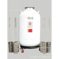 供应100L液氮储存生物容器贮存运输两用型液氮罐YDS-100B-125
