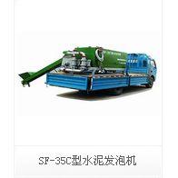 BSBY亳州小骨料混凝土泵丨喷砼施工重点及注意事项