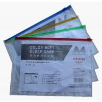 加厚PVC透明拉链袋文件袋 拉边袋 资料袋票据袋考试袋档案袋