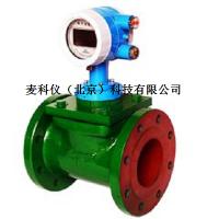 MKY-LCG-SD矿用高压电子水表