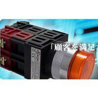 厂家直销日本丸安MARUYASU按钮开关A30PMD01R指示灯