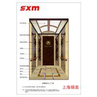 电梯装潢SXM-08003