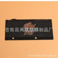 【欢迎选购】优质PVC袋 PVC拉链袋 广告pvc袋