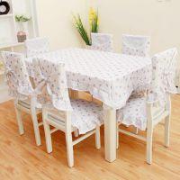 厂家直供 餐椅垫 餐椅套  靠背 台布 桌布 13件套