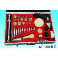 便携式电动(含手动)安全阀研磨机