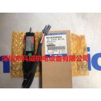 NPM贴片机Z轴15马达:N510043454AA:P50B02001BXS7D(8个头)