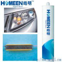 导热阻燃灌封胶LED户外显示屏灌封胶透明灌封胶
