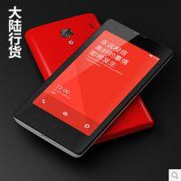 MIUI/小米 红米1S电信版 双模双待 天翼3G 1.6G四核 正品行货