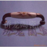生产供应橱柜拉手 古典拉手 陶瓷拉手(图) 仿古拉手