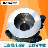 上海澳芝|全钢25公斤工业脱水机|离心式甩干机|小型工业脱水机