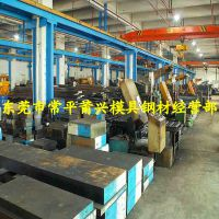 供应优特钢 O1不变形油钢 性能优异