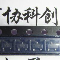 全新原装 长电SOT23 贴片三极管PNP晶体管SS8550  丝印Y2质量保证