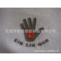 【超低价】工厂直接生产手掌图案pvc商标