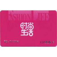 会员卡、VIP卡、贵宾卡、积分卡、储蓄卡