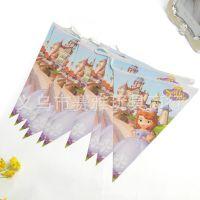 纸质童话故事卡通人物三角旗 厂家直销婚礼生日派对装饰彩旗 批发