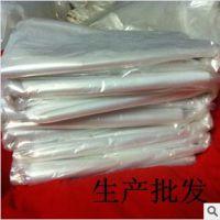 厂家生产透明PE袋,平口塑料袋,40CM*60CM,双面5丝,每包100条