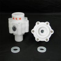 厂家长期供应电热水器配件,通用防电墙(全塑纹牙隔电墙)