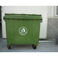 660L的垃圾桶一般多少钱 四川振华 660L大塑料垃圾箱