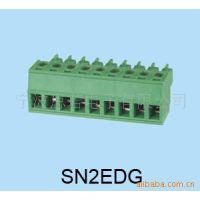 厂家直接供应大小间距的插拔式端子 公母座端子 间距3.81/3.50