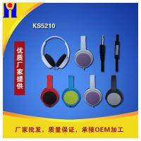 厂家现货批发 头戴式耳机 带麦克风电脑游戏多色耳麦支持一件代发