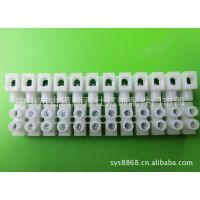 生产PA7H型端子台 接线柱 针玉 接线排 厂家直销 超低价