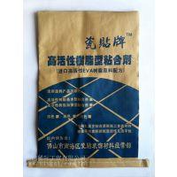 供应厦门塑料米包装袋化工袋