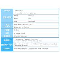 北京三星推拉式三星密码锁SHS-P717全球首创大人小孩都适用