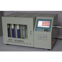 型煤化验设备测硫仪型煤化验仪器型煤硫含量化验设备