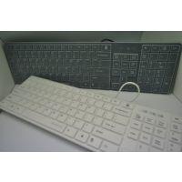 联想 KB-968白色 简约时尚超薄键盘 笔记本键盘 轻巧磨砂 便携
