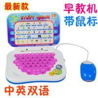 批发儿童中英文早教机 学习机迷你型 早教益智玩具