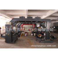 【杭州】供应项淮牌柔印机,层叠式柔版印刷机