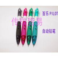 百乐彩色笔杆自动铅笔 HRG-10R活动铅笔0.5mm