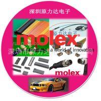 MOLEX专业分销原装正品63801-2630130020011211-31-3116