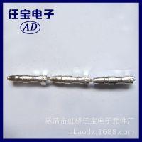 热卖推荐221-4.2端子连接器 条形连接器 3.5子弹头公端