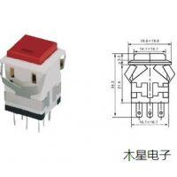 厂家直销供应KD2-22按钮开关 组合开关 电源切断转换开关