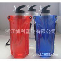 折叠水袋折叠水壶配背带挂绳可提手带吸管大容量 加强扣铜钱扣