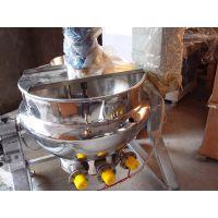 供应400L电加热不锈钢夹层锅 蒸汽夹层锅 夹层锅 蒸煮锅