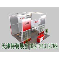 供应天津展会服务特装展台展位设计搭建服务公司