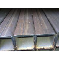 供应蒸汽方管150*150*5.0方管产品
