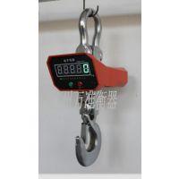 高精度绿字显示电子吊秤,防撞吊磅,