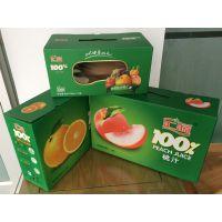 供应食品包装盒厂家食品包装盒价格