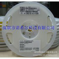 国巨RT0603BRC07100RL 0603贴片电阻 B档0.1% 15PPM 千分之一精度