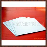 供应防水纸箱灰板纸 双灰纸板 价格优惠 同盛纸业灰板纸