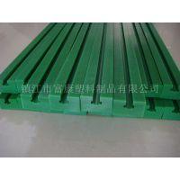 厂家供应耐磨标准型绿色链条导轨