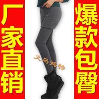 【佐薇格】包臀打底裤 韩版爆款春秋假两件包臀裤打底裤